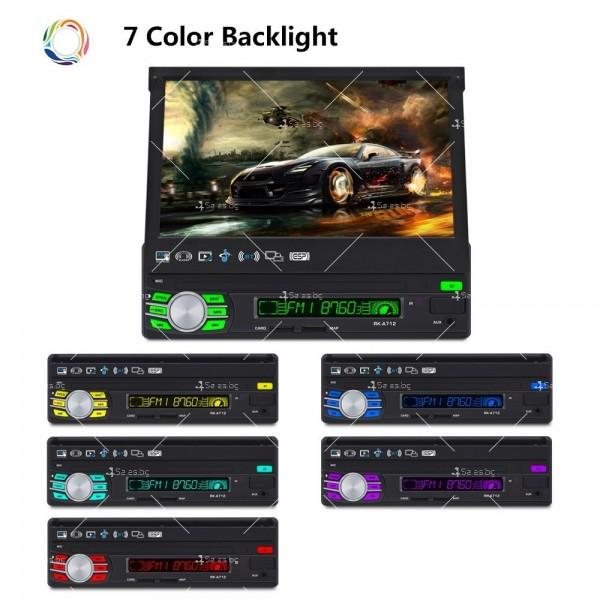 Мултимедиен плеър за автомобил с прибиращ се екран AUTO RADIO-3 NEW 5