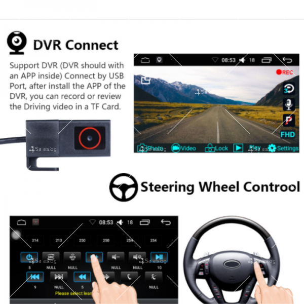 Мултимедиен плеър за автомобил с прибиращ се екран AUTO RADIO-3 NEW 9