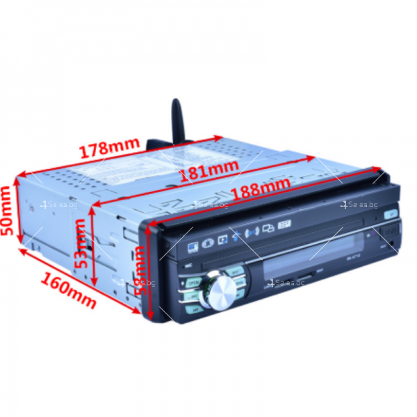 Мултимедиен плеър за автомобил с прибиращ се екран AUTO RADIO-3 NEW 13