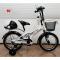 Велосипед за деца с помощни колела, кош за багаж и 16 инчови гуми 4