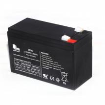 Зареждаща се батерия за акумулаторни коли и други 12V 9AH