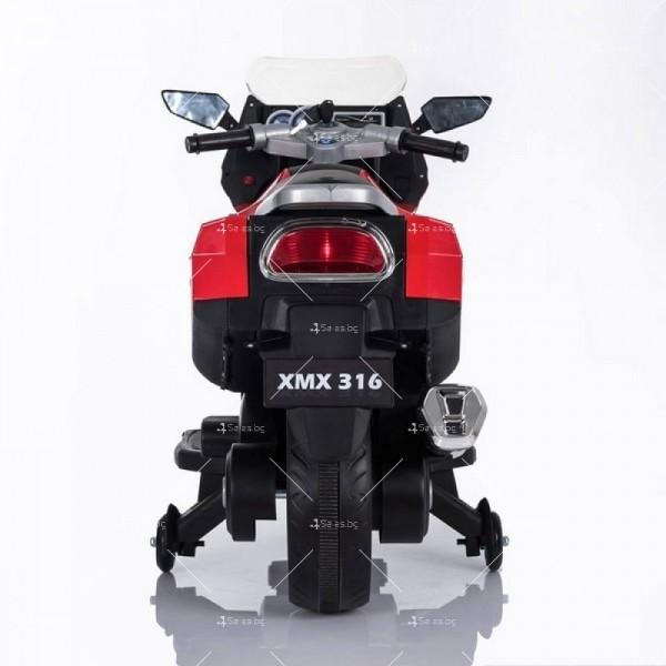 Акумулаторен мотор с меки гуми и кожена седалка XMX 316 12V 11