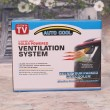 Соларна охлаждаща система за кола TV155 3