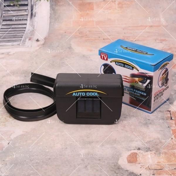 Соларна охлаждаща система за кола TV155 4
