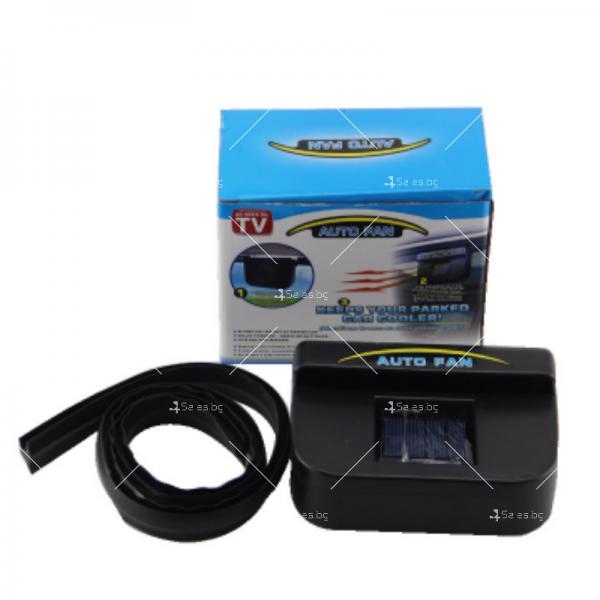 Соларна охлаждаща система за кола TV155 7