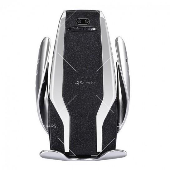 Поставка за телефон с вградено безжично зарядно за кола Smart sensor s6 TV157