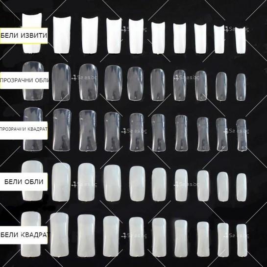 Изкуствени нокти в различни форми по избор ZJY50