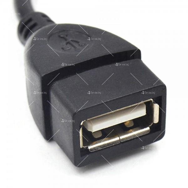 OTG кабел - Micro usb 3
