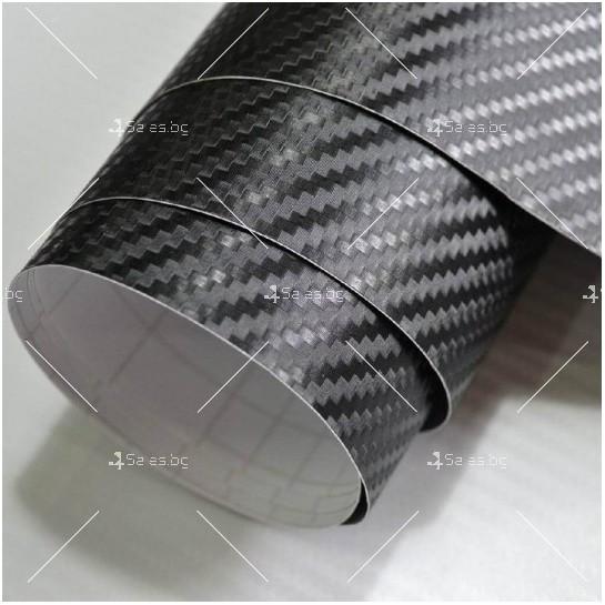 Фолио за автомобил - Черен Карбон с канали за въздух 152 см