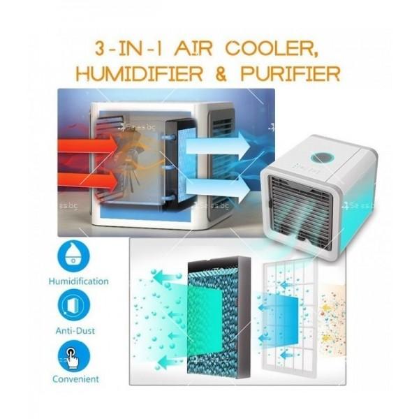 Преносим охладител за въздух с вода Арктик кулър 3 в 1 TV537 8