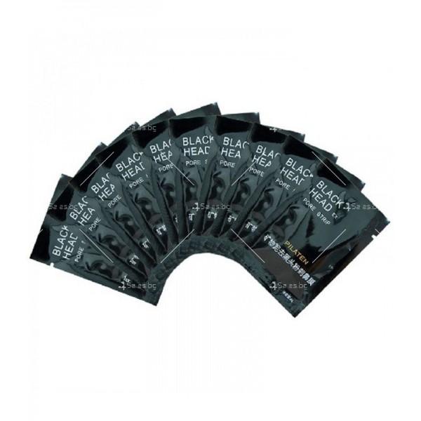 Черна пилинг маска за лице за почистване на черни точки TV169