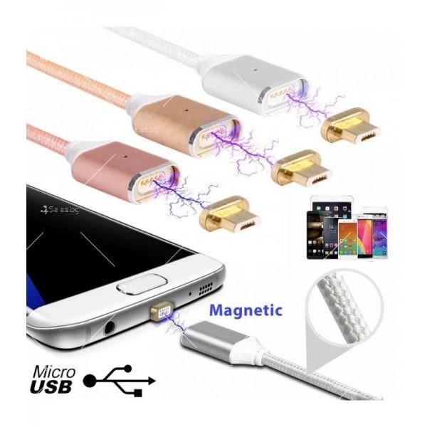 USB микро магнитен кабел за зареждане на телефон CA13 1