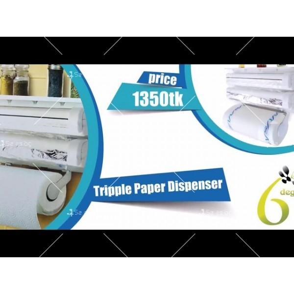 Поставка за кухненска хартия и фолио Triple paper TV387 2
