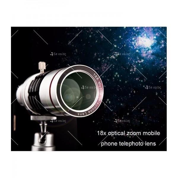 Универсален телескоп за телефон или таблет с увеличение 18х TV227 4