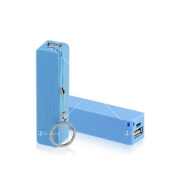 Power Bank зарядно - преносимо TV161 10