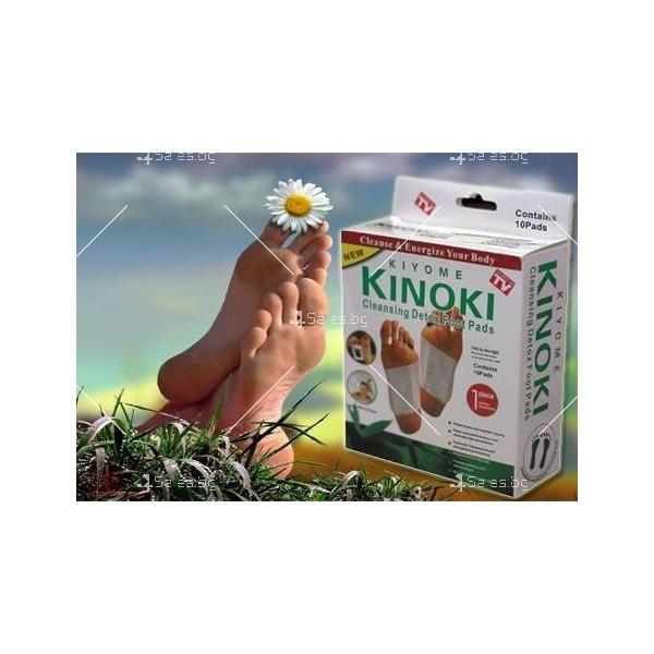 Kinoki Detox Pads Пластири за детоксикация TV195 1