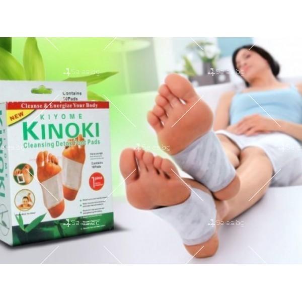 Kinoki Detox Pads Пластири за детоксикация TV195 2