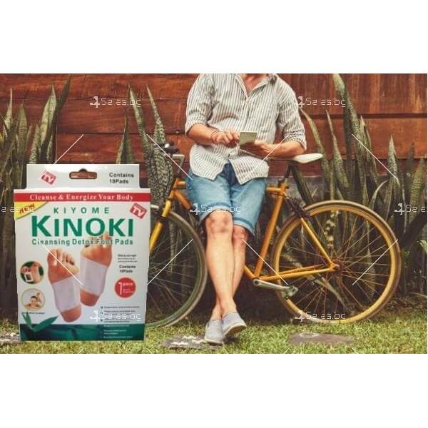 Kinoki Detox Pads Пластири за детоксикация TV195 4