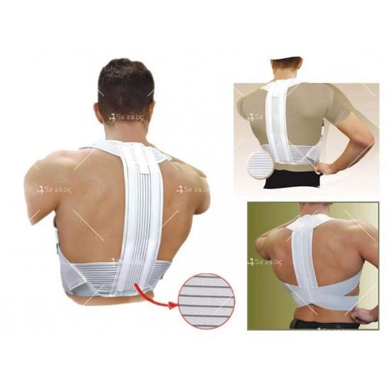 Еластичен колан за изправяне на гърба - медицински TV254