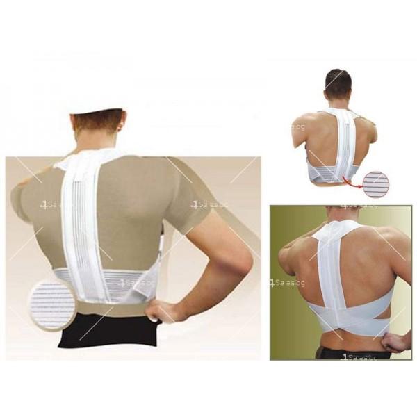 Еластичен колан за изправяне на гърба - медицински TV254 3