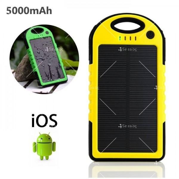 Solar Charger Водоустойчиво соларно зарядно 5000m TV160Ah 6