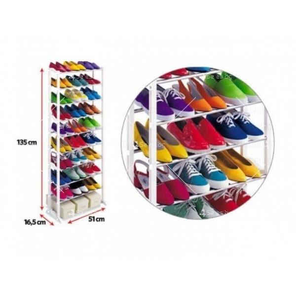 Стелаж-етажерка за обувки Amazing Shoe Rack TV248 2