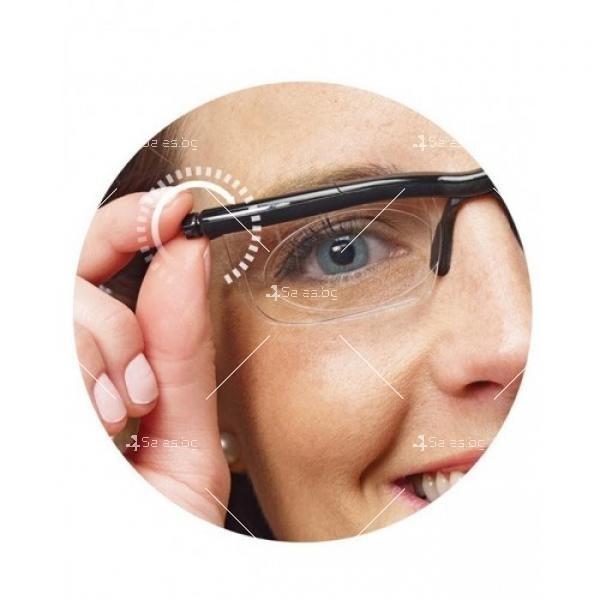 Универсални регулируеми диоптрични очила Dial Vision TV253 1