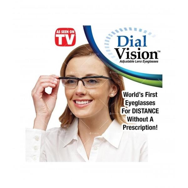 Универсални регулируеми диоптрични очила Dial Vision TV253 2