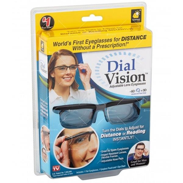 Универсални регулируеми диоптрични очила Dial Vision TV253 4