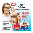 Универсални регулируеми диоптрични очила Dial Vision TV253 5