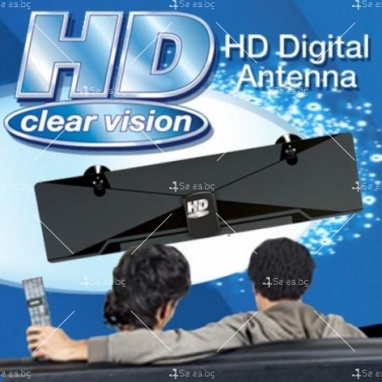 Ефирна антена за HDTV цифрова телевизия