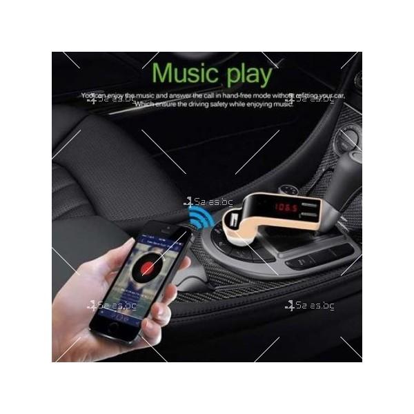 Bluetooth хендсфрий трансмитер и зарядно за кола HF43 1
