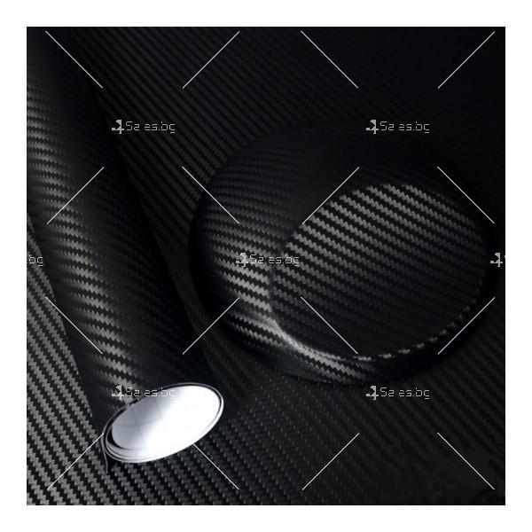 Фолио за автомобил - Черен Карбон с канали за въздух 152 см 3