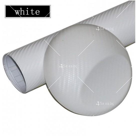 Фолио за автомобил - Бял карбон 127 см ширина