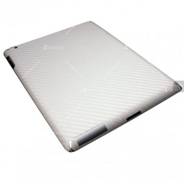 Фолио за автомобил - Бял карбон 127 см ширина 4