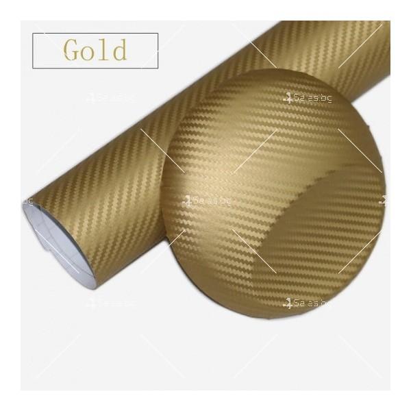 Фолио за автомобил - Златен карбон 127 см. ширина