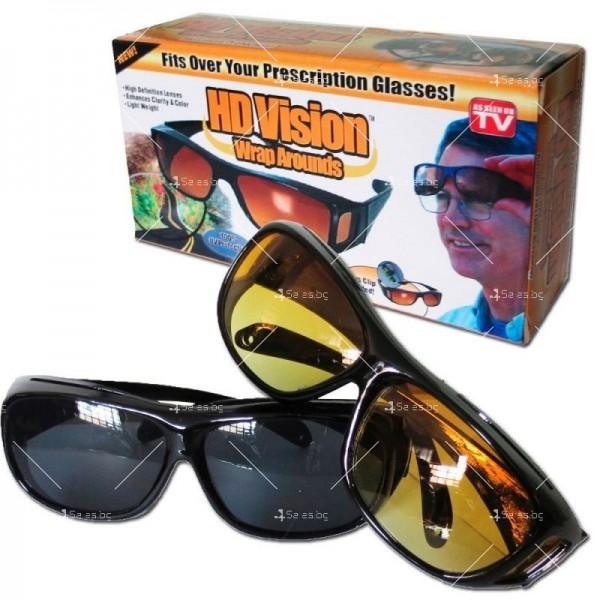 Очила за дневно и нощно шофиране HD-Vision TV171 2
