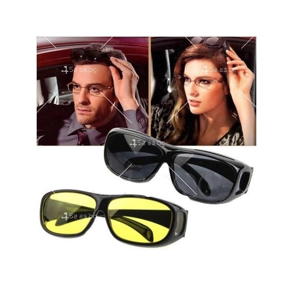 Очила за дневно и нощно шофиране HD-Vision TV171 6