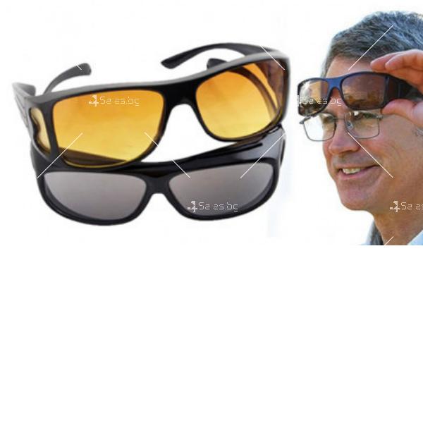 Очила за дневно и нощно шофиране HD-Vision TV171 7