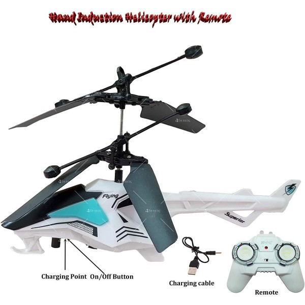 Играчка хеликоптер с дистанционно Sky Falcon 5