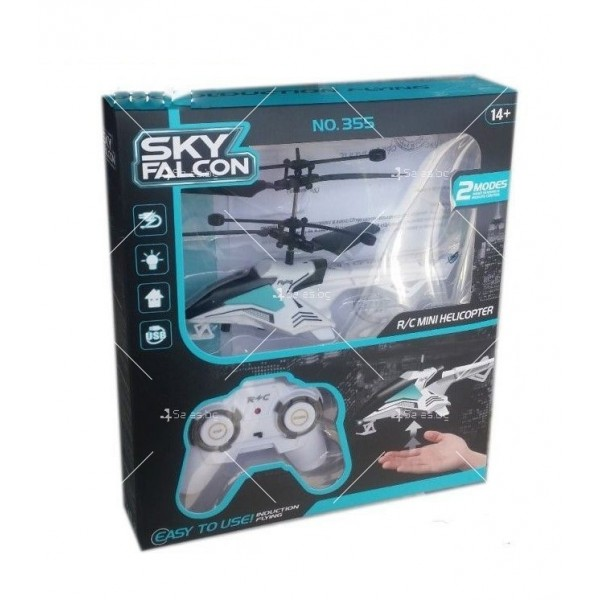 Играчка хеликоптер с дистанционно Sky Falcon