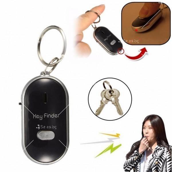 Ключодържател с аларма за намиране на ключове Key Finder TV207 3