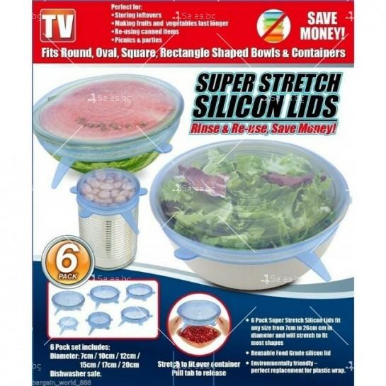 Комплект от 6 броя силиконови капаци за храна TV289