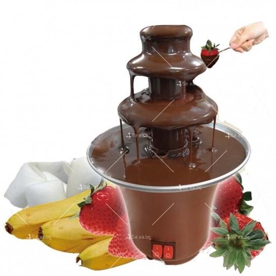Мини фонтан за шоколадово фондю