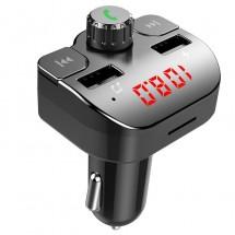 Мултифункционален MP3 плеър за кола с вграден Bluetooth HF39 G15