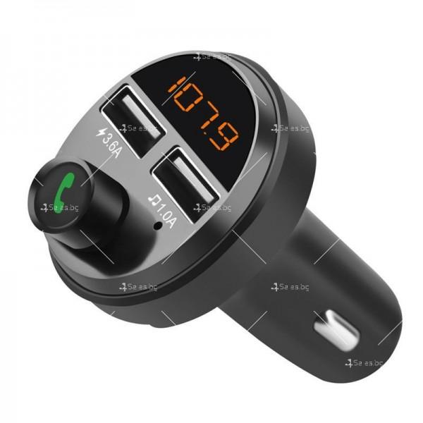 Мултифункционален MP3 плеър за кола с вграден Bluetooth HF40 A615