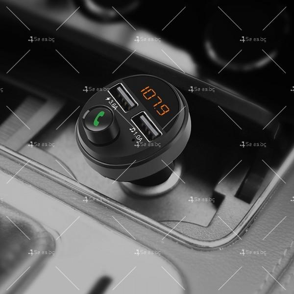 Мултифункционален MP3 плеър за кола с вграден Bluetooth HF40 A615 2