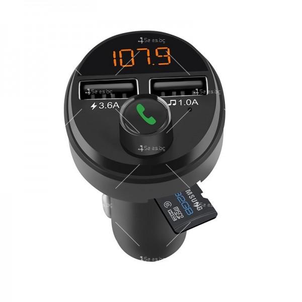 Мултифункционален MP3 плеър за кола с вграден Bluetooth HF40 A615 4