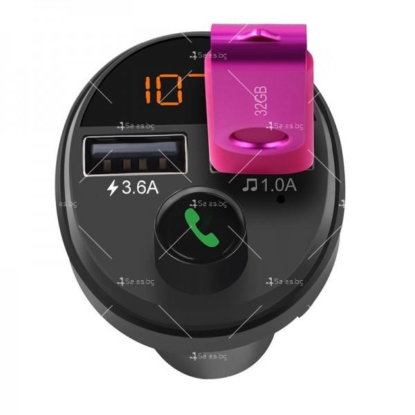 Мултифункционален MP3 плеър за кола с вграден Bluetooth HF40 A615 5