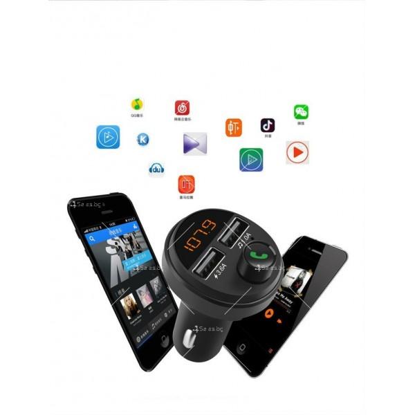 Мултифункционален MP3 плеър за кола с вграден Bluetooth HF40 A615 6